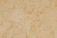 мрамор Yellow-Atlantida