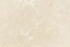 Продажа плитки 600*600*20 из мрамора Crema Marfil